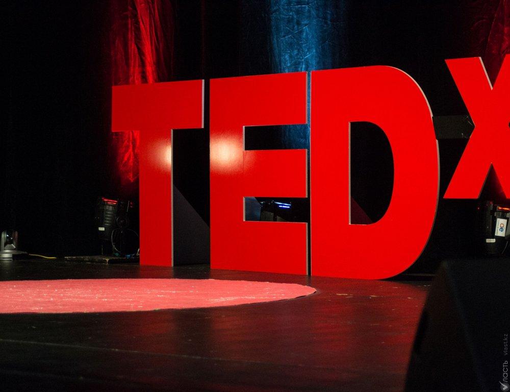 Какие идеи в этом году обсудят на TEDx Astana