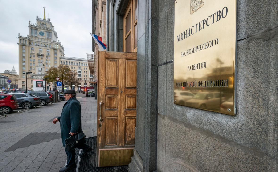 Сбербанк: 2020 жылы Ресейдің ЖІӨ 4,2%-ға қысқарады