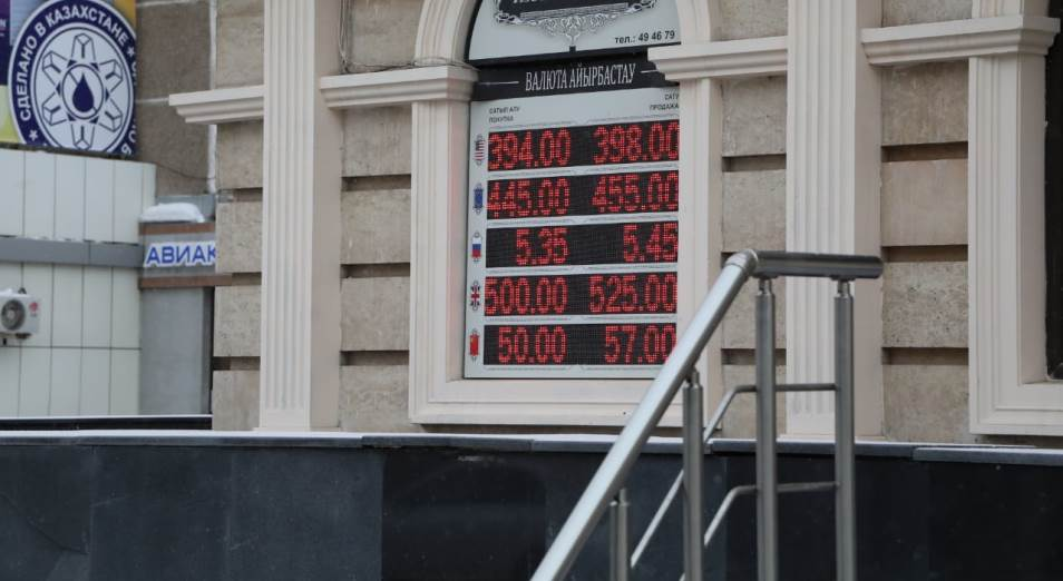 За утро некоторые столичные обменники трижды меняли курс
