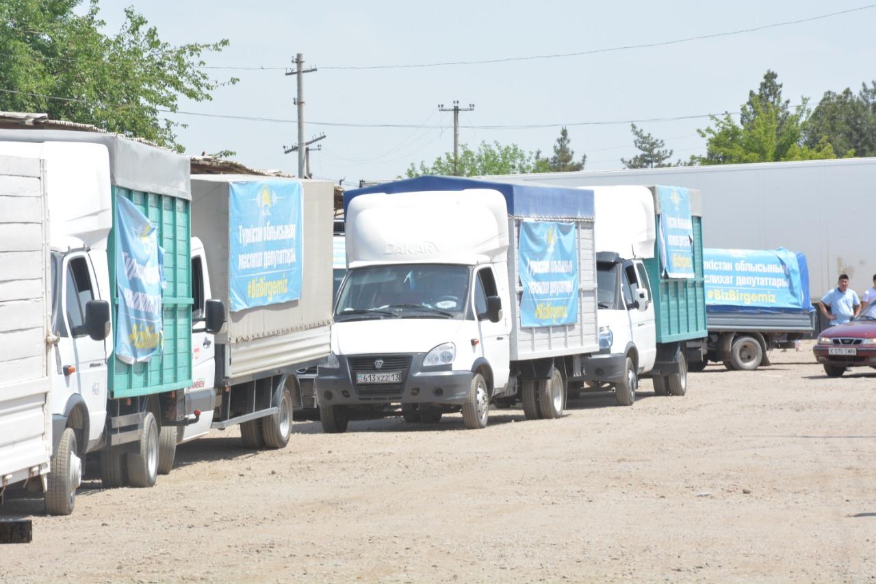 Туркестанские депутаты оказали гуманитарную помощь на 11 млн тенге