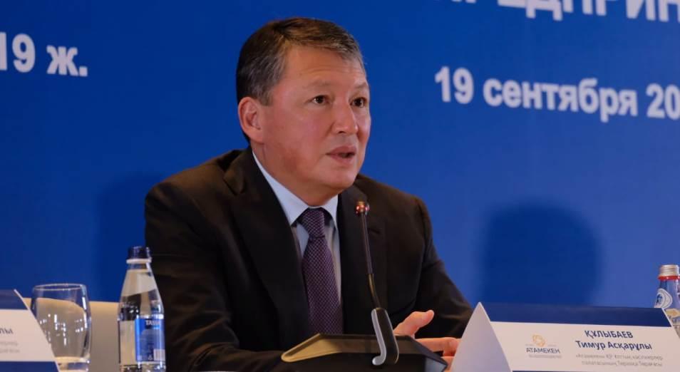 Тимур Кулибаев предлагает принять эффективные меры по снижению цен на продукты питания в столице