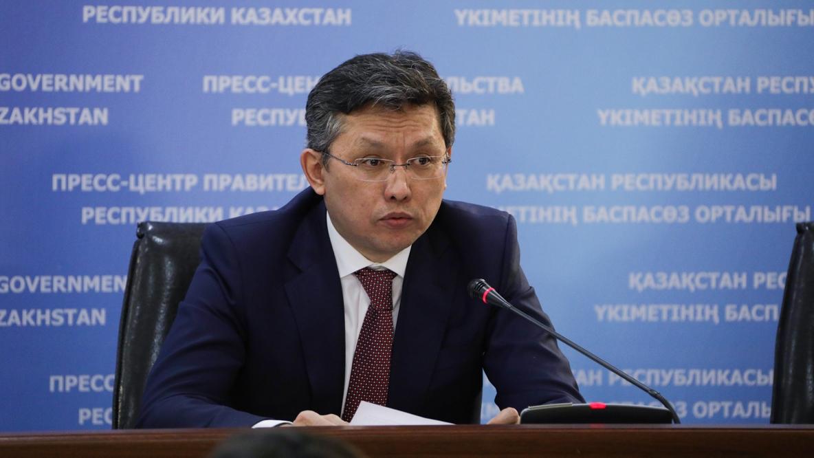 Бахыт Султанов возглавил Министерство торговли и интеграции
