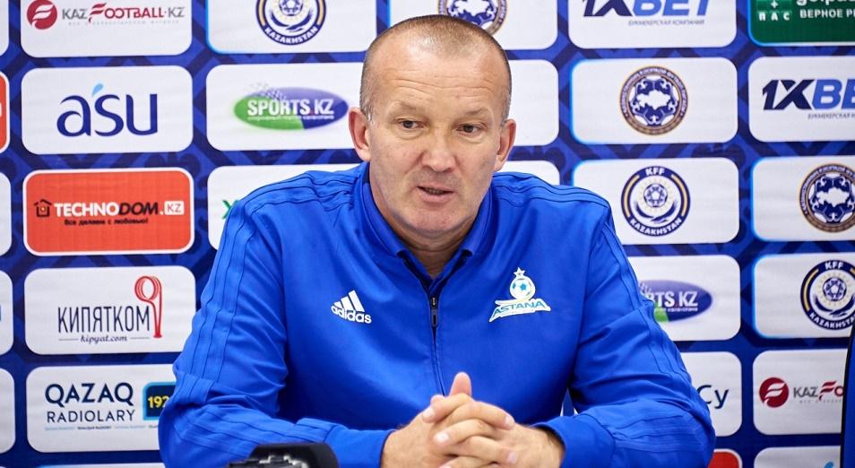 «Астана» перед матчами с «Алкмааром» определилась с приоритетами