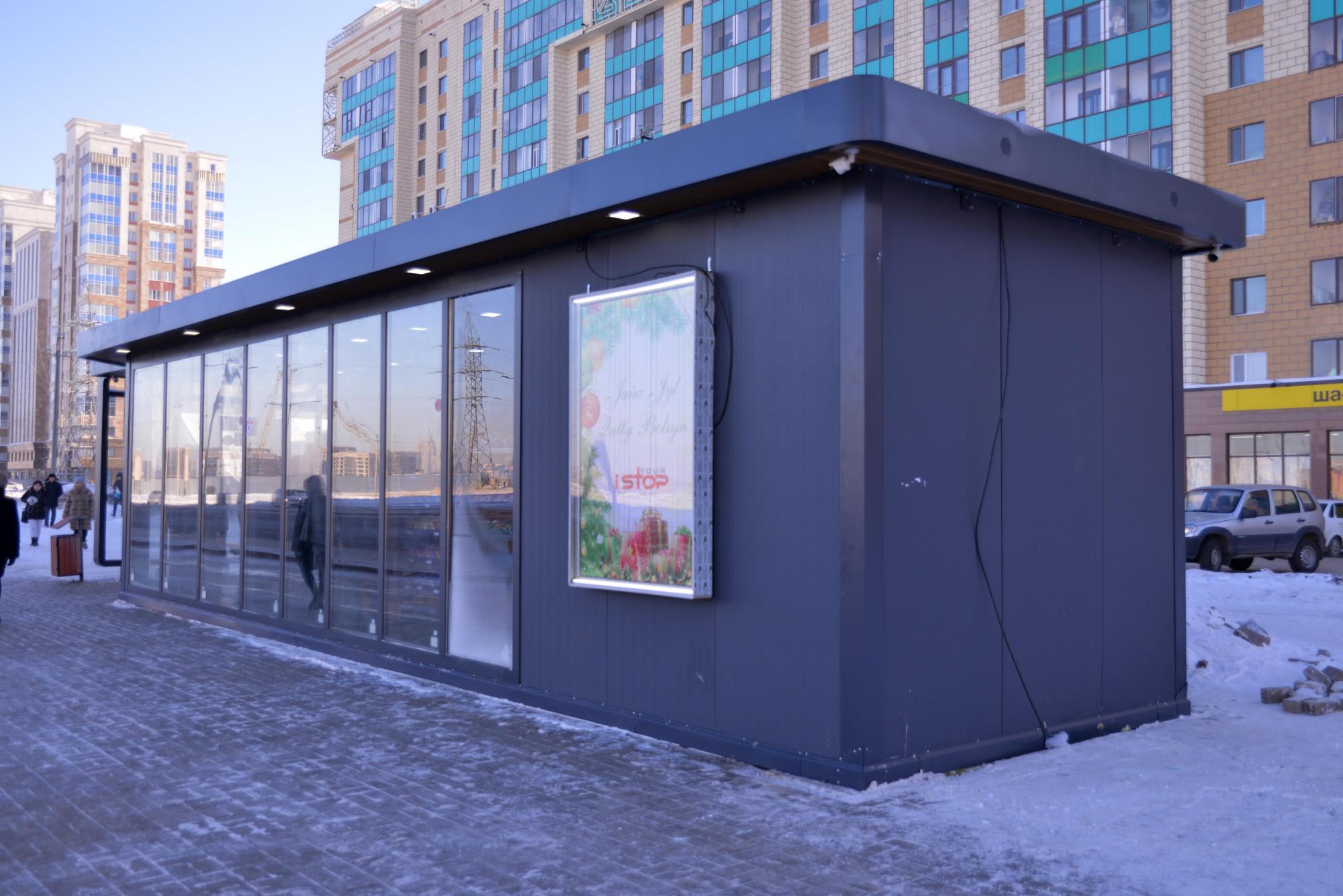 В Астане 12 тёплых автобусных остановок построили на средства частных инвесторов