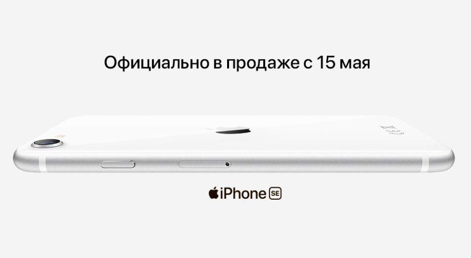 Пришло время купить новый iPhone. Выбор очевиден