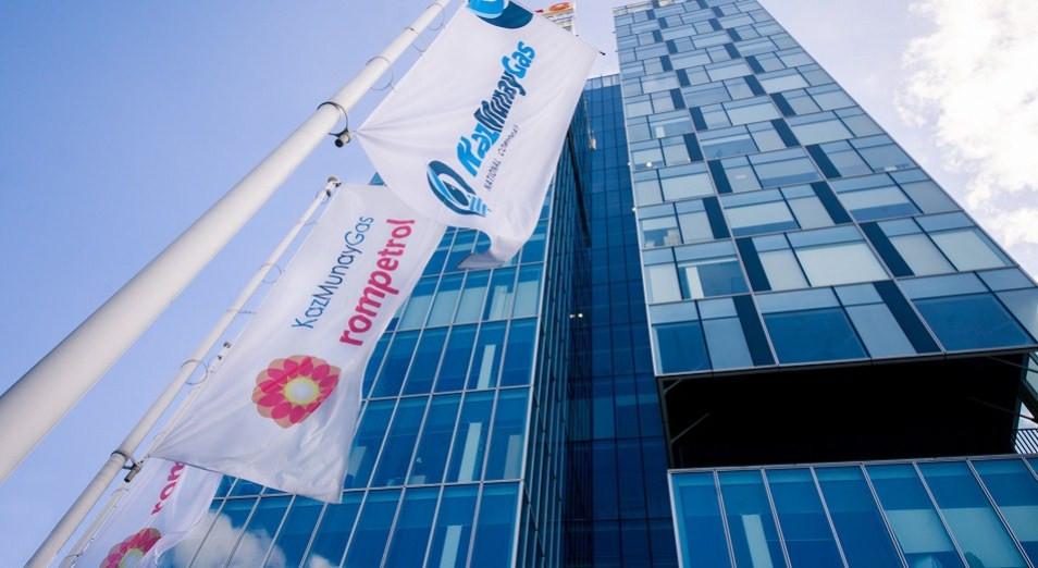 KMG International в первом полугодии увеличила EBITDA на 60%