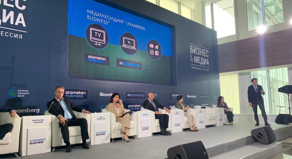 Есть ли в Казахстане спрос на деловые СМИ
