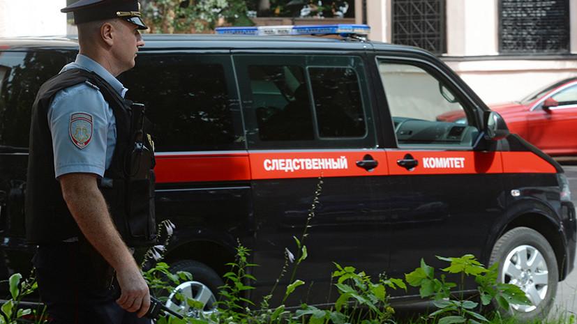 С коррупционеров в России за год взыскали более двух миллиардов рублей