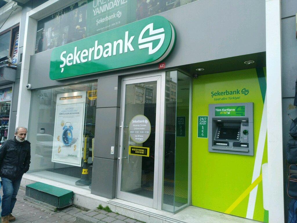 Арест с акций Şekerbank, принадлежащих Казахстану, снят