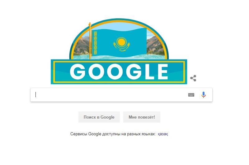 Google посвятил Дню независимости Казахстана дудл