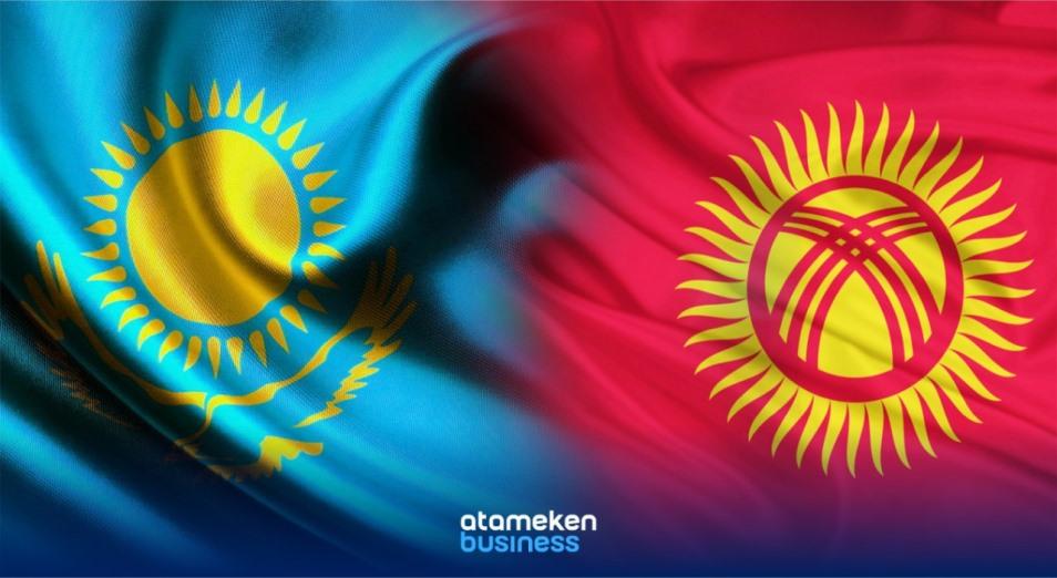 ATAMEKEN BUSINESS Қырғызстанда хабар тарата бастады