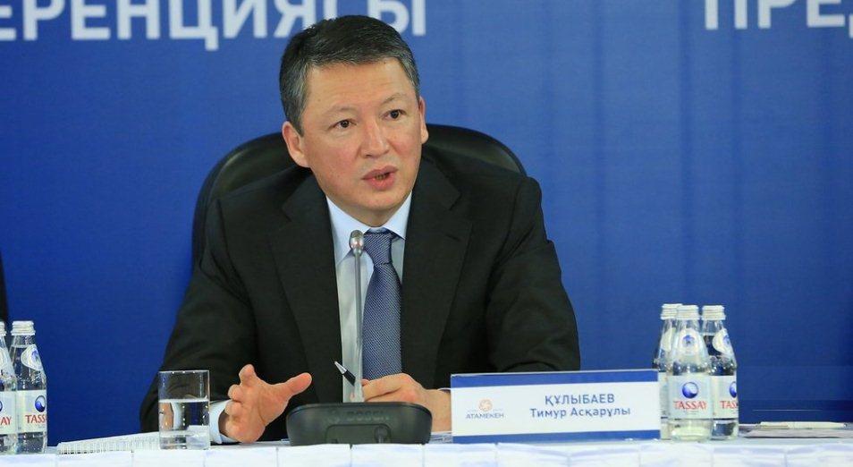 «Все субсидировать – бесперспективно», – Тимур Кулибаев