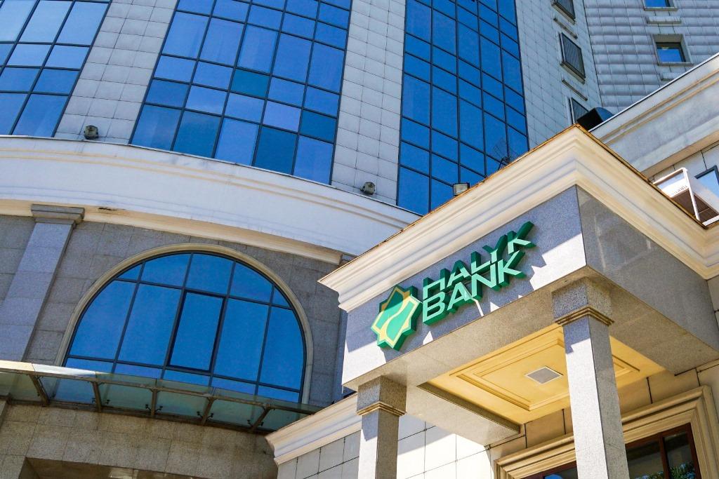 """""""Алмэкс"""" продал 10% доли в Народном банке"""