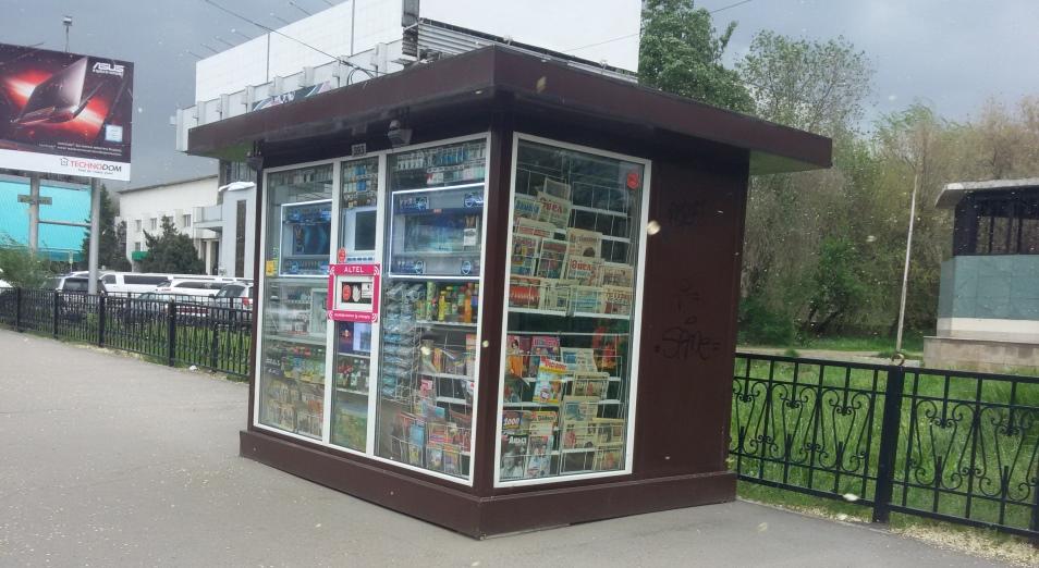 Газетные киоски могут закрыться в Усть-Каменогорске