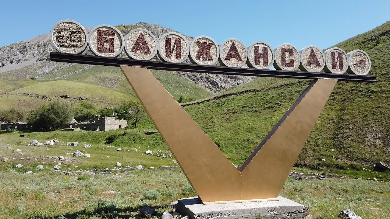Заброшенный в Туркестанской области город Байжансай оживает благодаря туристам