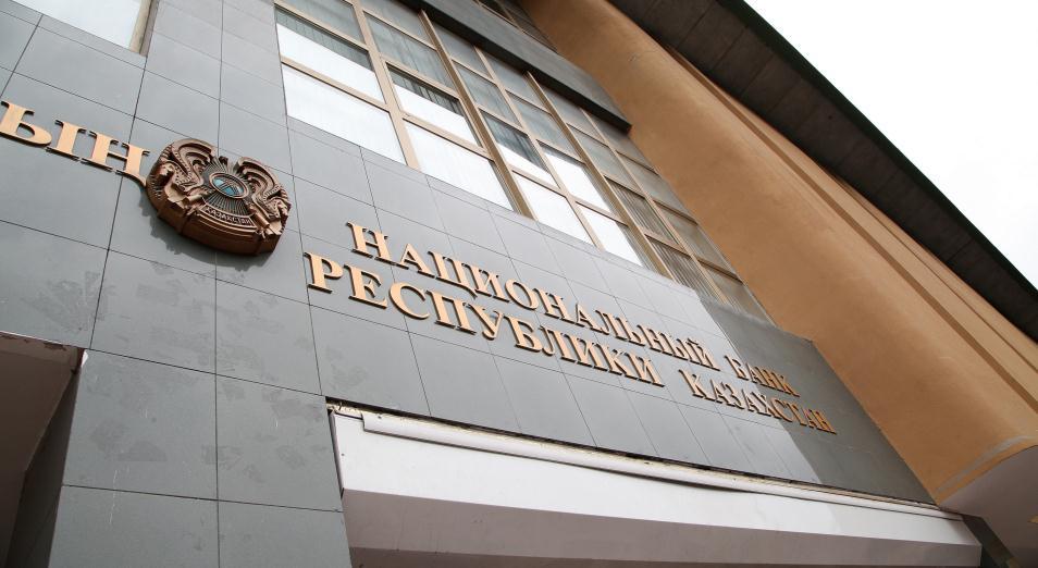 Национальный банк разработал законопроект о создании независимого органа по регулированию финансового сектора
