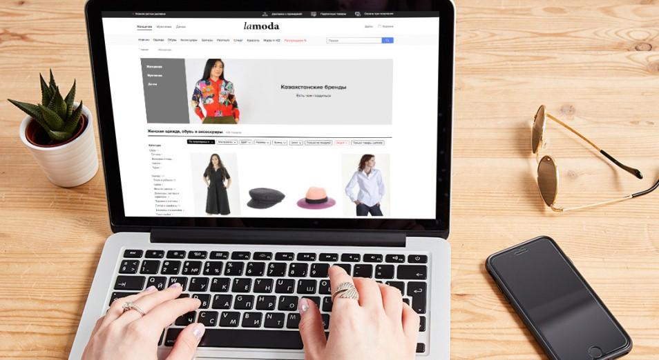 Интернет-магазин Lamoda.kz поддерживает развитие казахстанских брендов