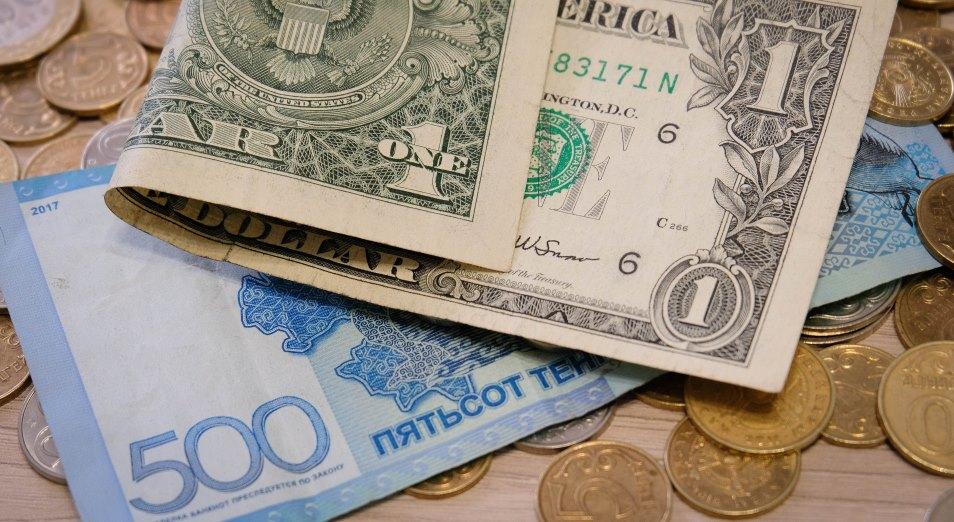Выбор доллара