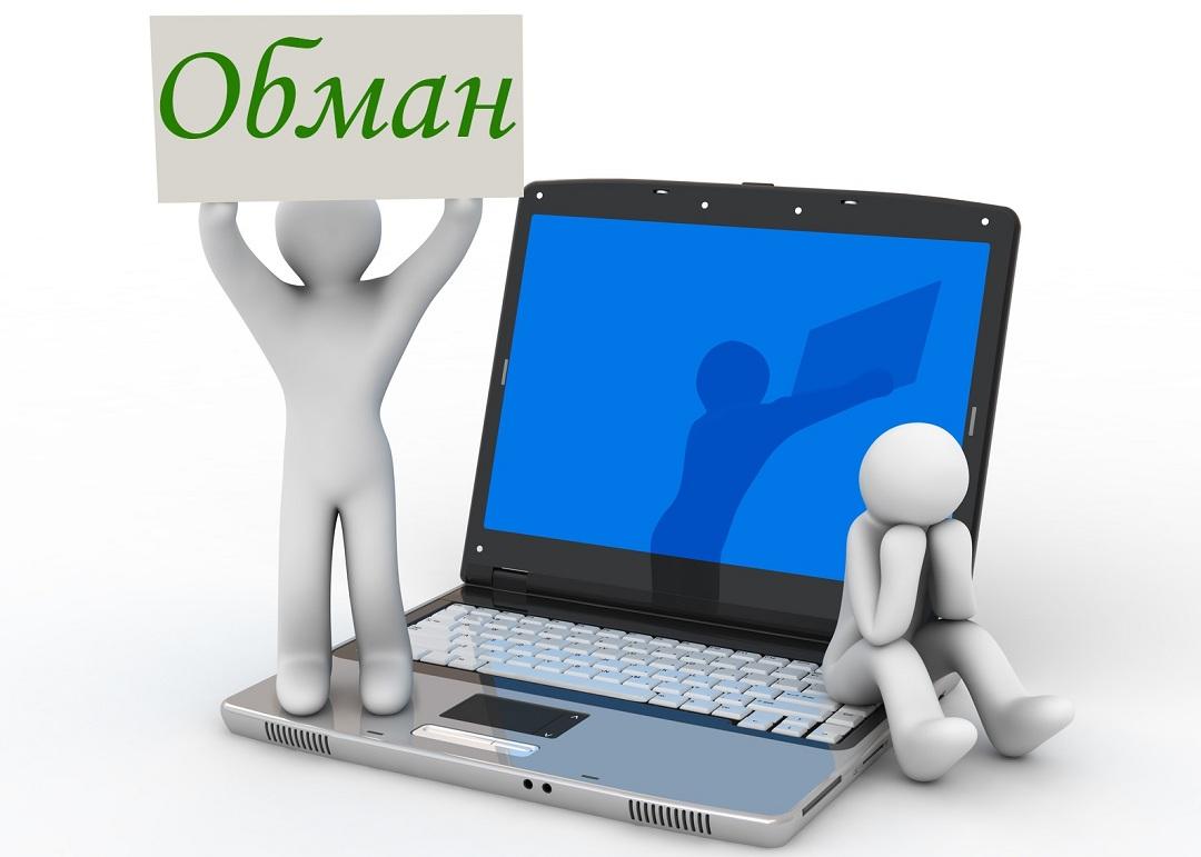 В Караганде 150 человек пострадали от рук интернет-мошенников