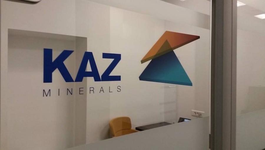 Акционер KAZ Minerals Владислав Ким сократил свою долю в компании до 5,97%