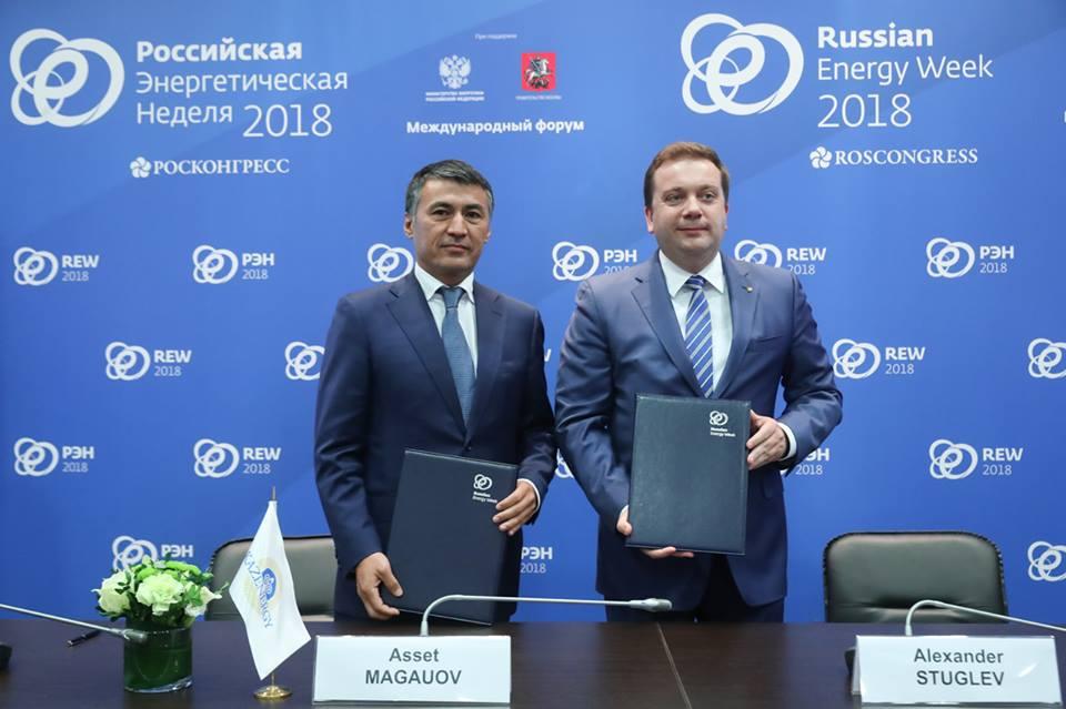 «Росконгресс» и Kazenergy договорились о сотрудничестве в области продвижения энергетической повестки