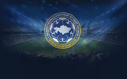 Рестарт футбольного сезона в Казахстане отложен
