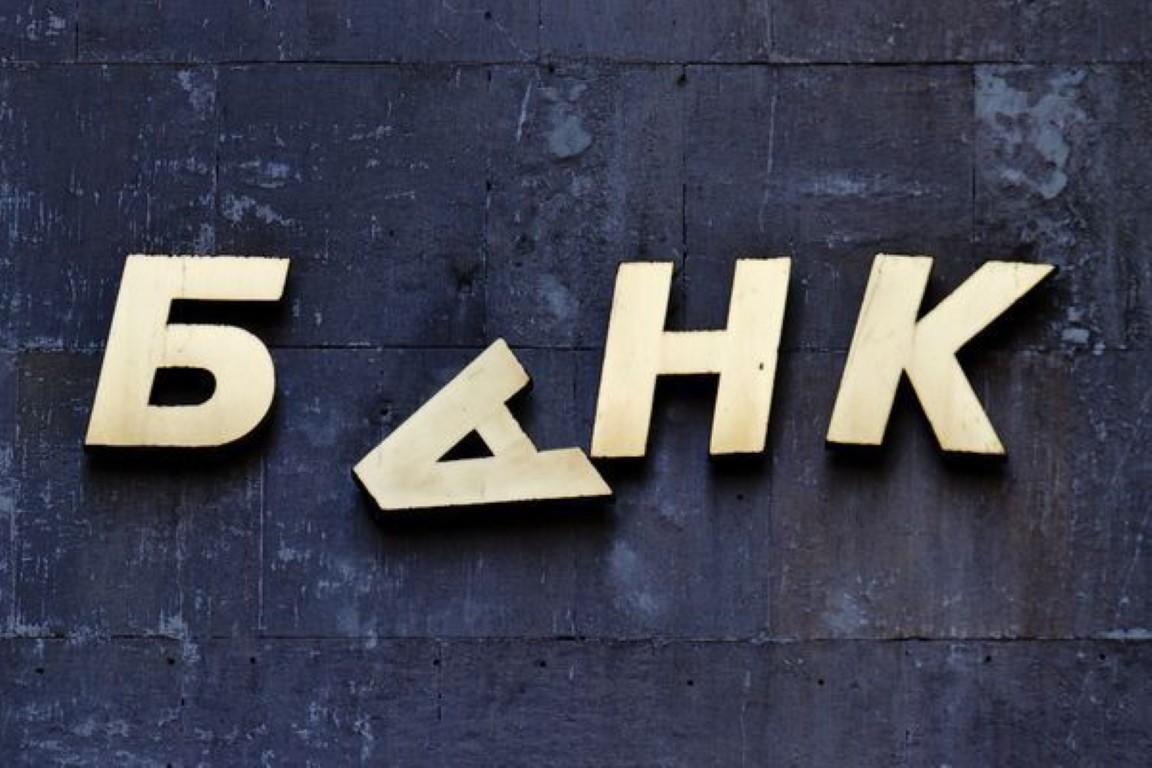 Банки второго уровня РК в 2018 году оштрафовали более чем на 69 млн тенге