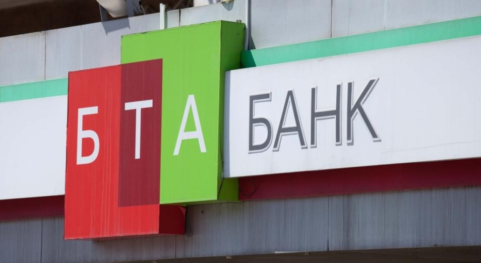 Банк БТА становится прибыльным активом