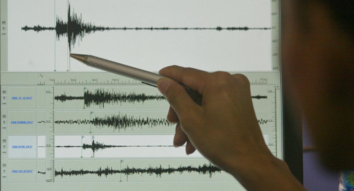 В Алматинской области Казахстана произошло землетрясение