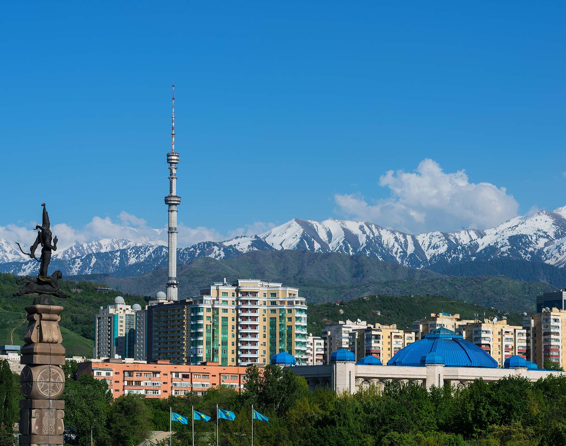 Алматы отмечает День города