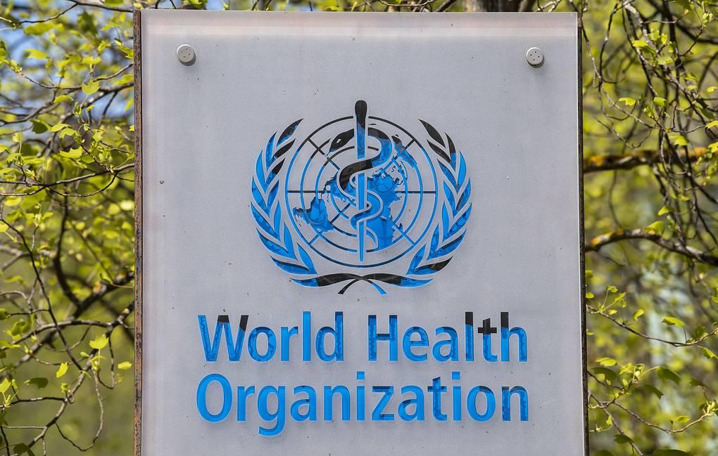 ВОЗ продлила режим ЧС в мире в связи с коронавирусом