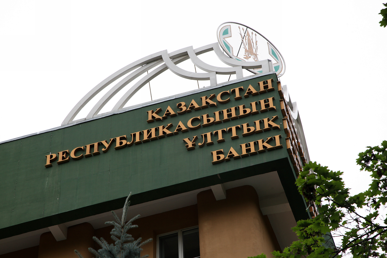Нацбанк оставит базовую ставку без изменений – Газпромбанк