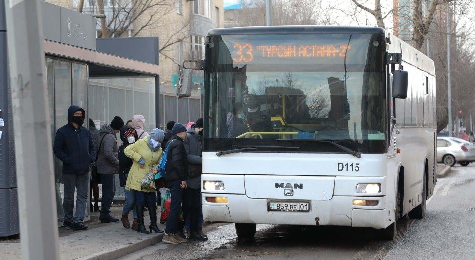 4 трлн тенге необходимо на обновление автобусного парка в Казахстане