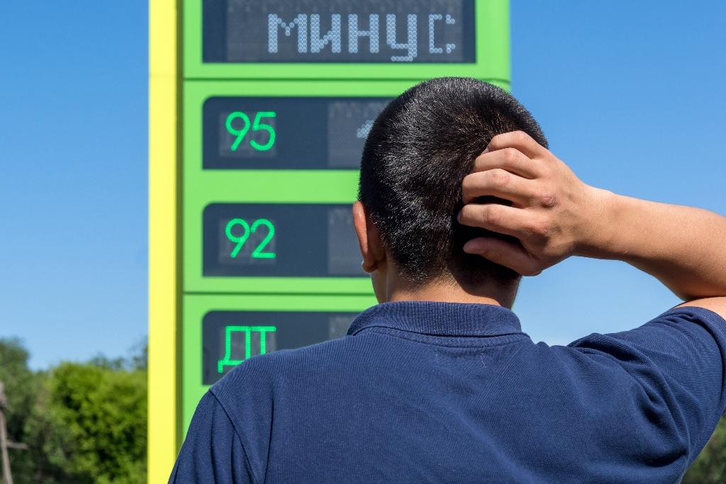 Миннацэкономики предлагает увеличить акциз на бензин