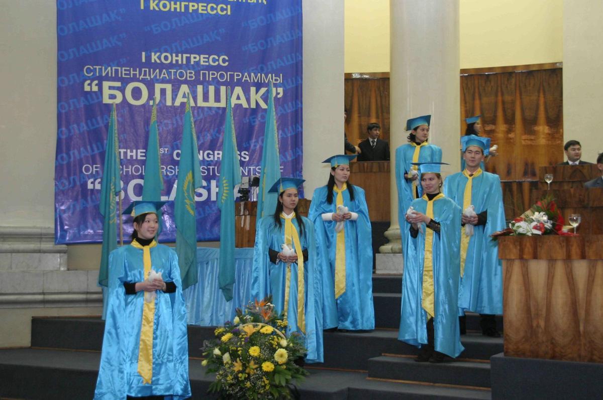 Больше 100 работников СМИ прошли академическое обучение за рубежом по международной стипендии «Болашак»