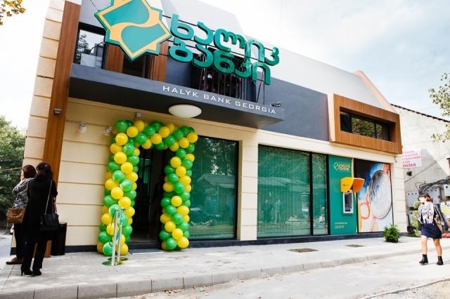 Грузинская «дочка» казахстанского Народного банка в 2018 году увеличила активы на 14,3%, чистую прибыль снизила на 25%