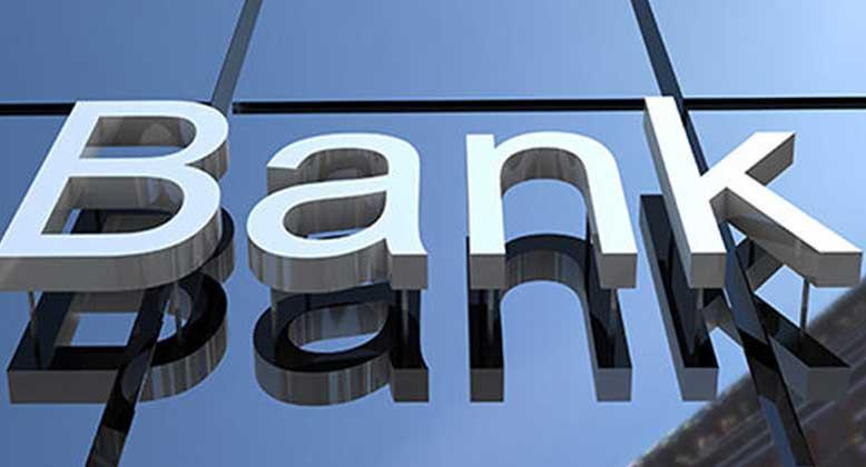 Екінші деңгейлі банктердің несие портфелі бірден 17%-ға өсті