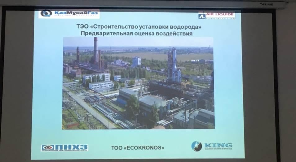 Павлодарскому НПЗ не хватает газа