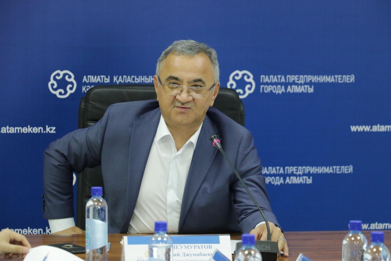 Бизнес-демократия: как будут проходить первые выборы предпринимателей в Алматы