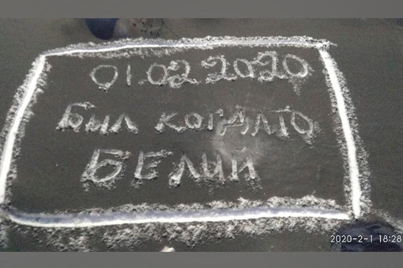 Министр экологии поручил разобраться с черным снегом в Темиртау
