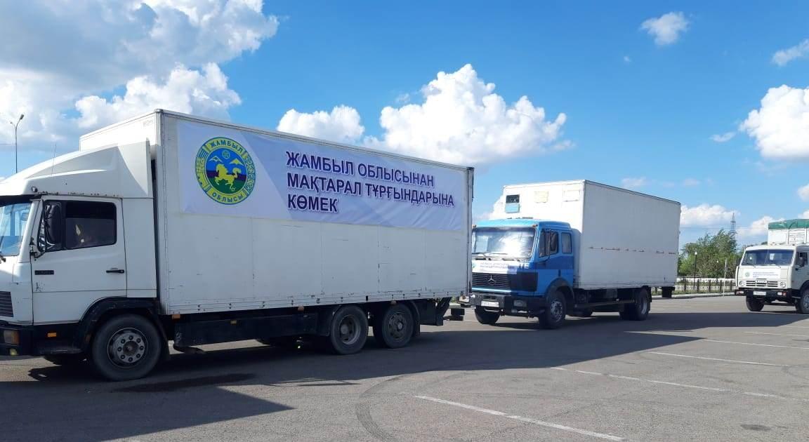 Жамбылская область направила подтопленным селам Туркестанской области гуманитарную помощь