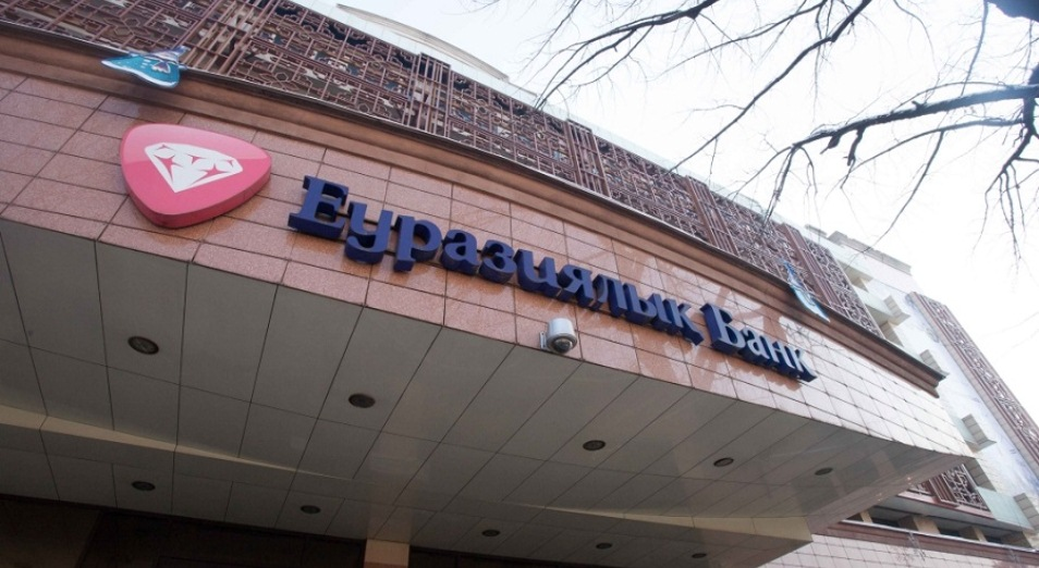 Евразийский банк выплатил клиентам Банка Астаны 35,2 млрд тенге