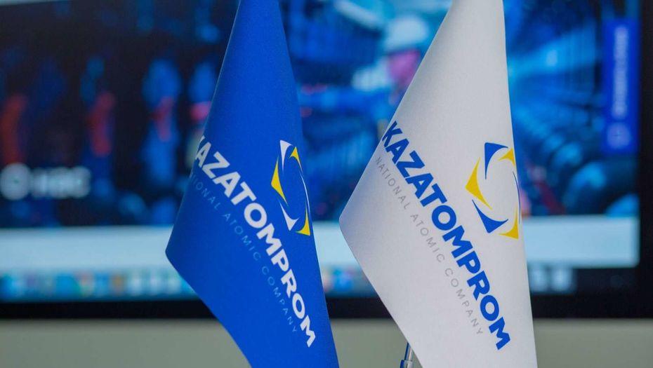 «Казатомпром» продал 75% долей участия в трех непрофильных «дочках»