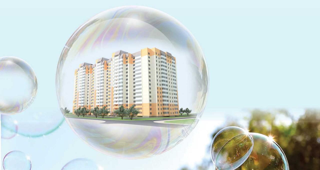 Риск мыльного пузыря: рынок недвижимости