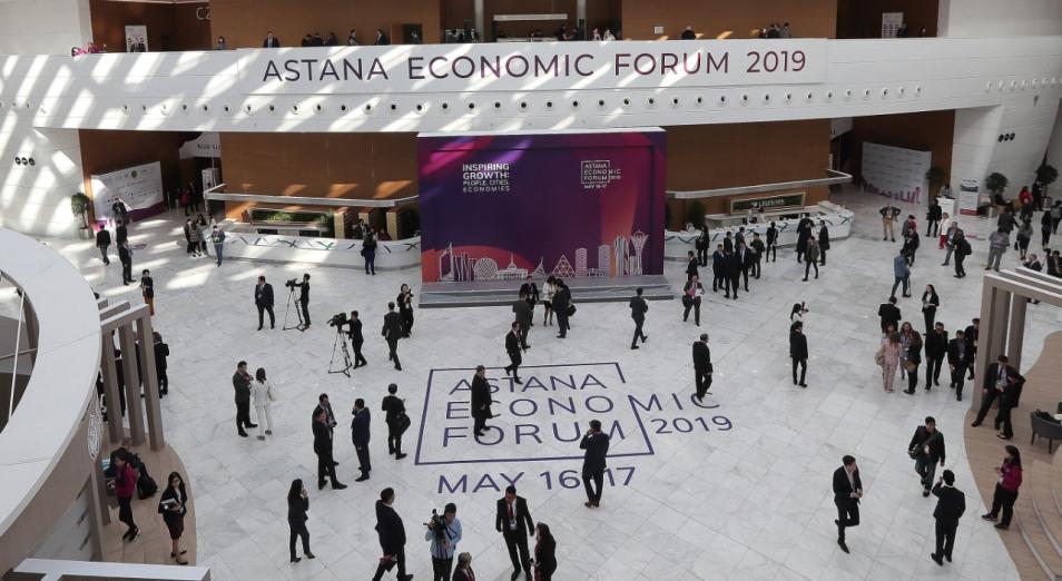 В Нур-Султане начал работу XII Астанинский экономический форум