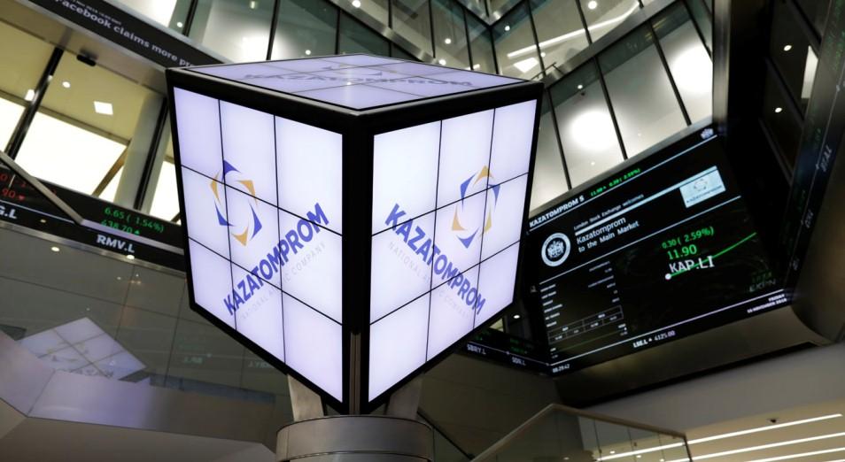 Нацбанк выкупил на средства ЕНПФ треть акций «Казатомпрома» в рамках IPO