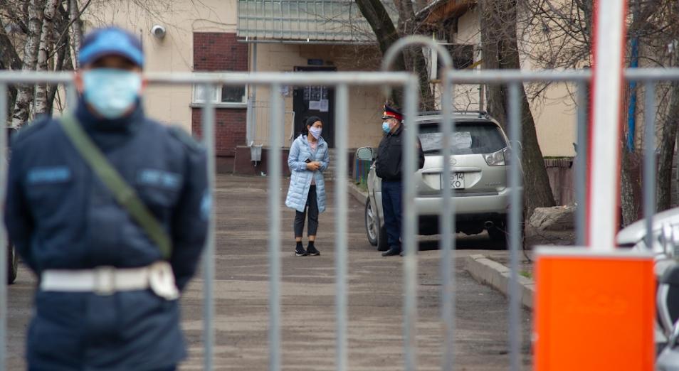 Протокол заседания оперативного штаба по обеспечению режима ЧП при акимате города Алматы