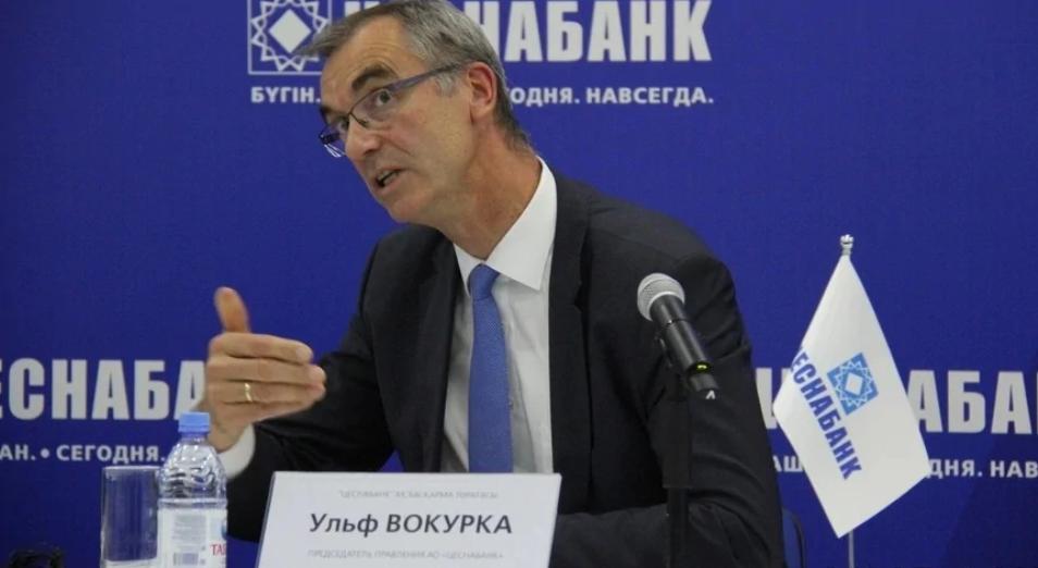 «Цеснабанк» и ФПК подписали договор купли-продажи кредитов