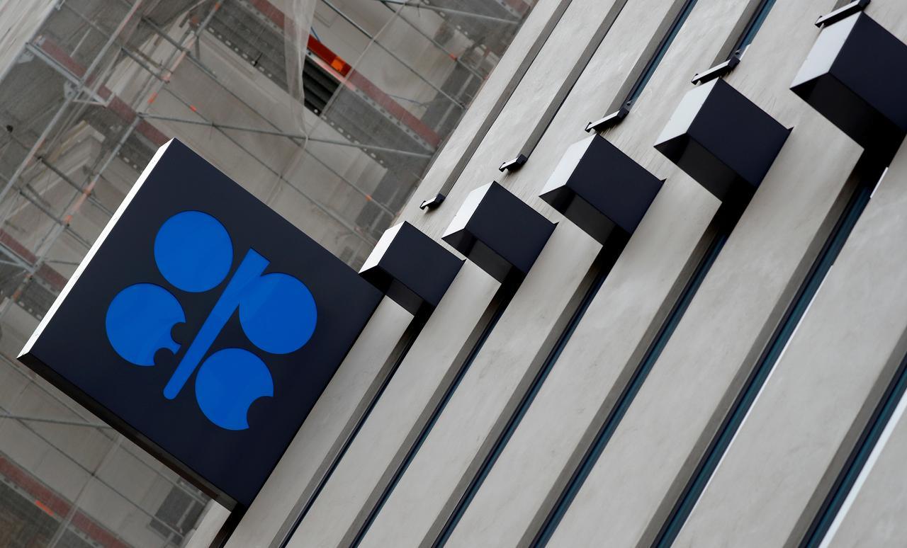 Министерский мониторинговый комитет ОПЕК+ изучит ситуацию на рынке нефти