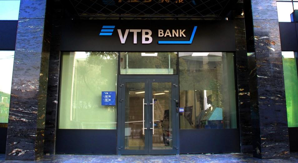 Как сэкономить на банковском обслуживании?